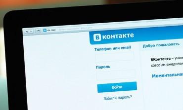 Пользователи «ВКонтакте» начали платить за музыку рекламой