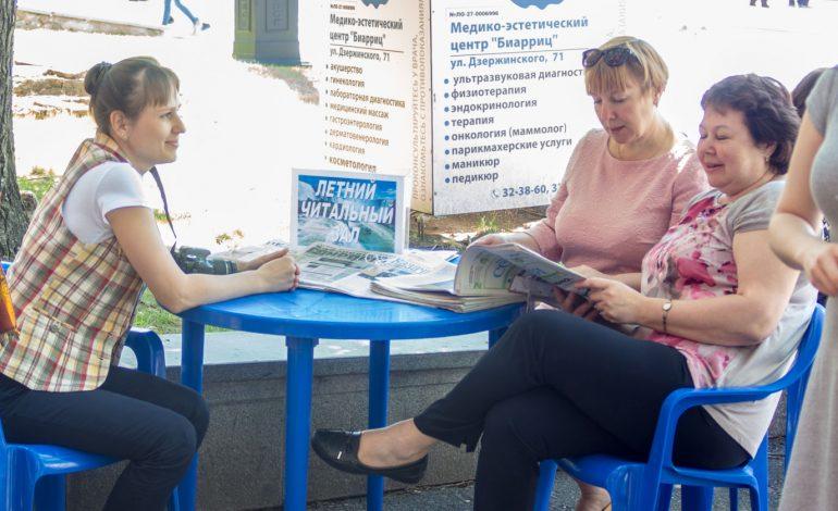 Летний читальный зал на ул. Тургенева: заходите, будет интересно
