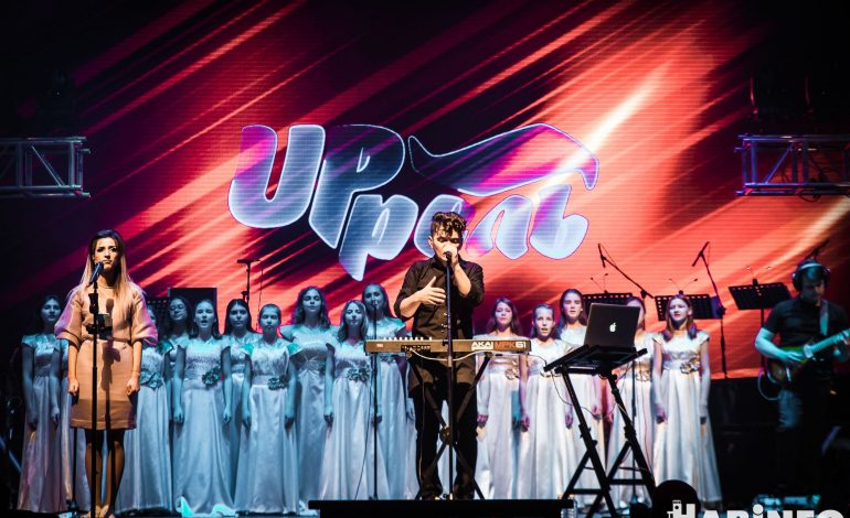 Хабаровская музыкальная группа UP'рель презентовала новый альбом