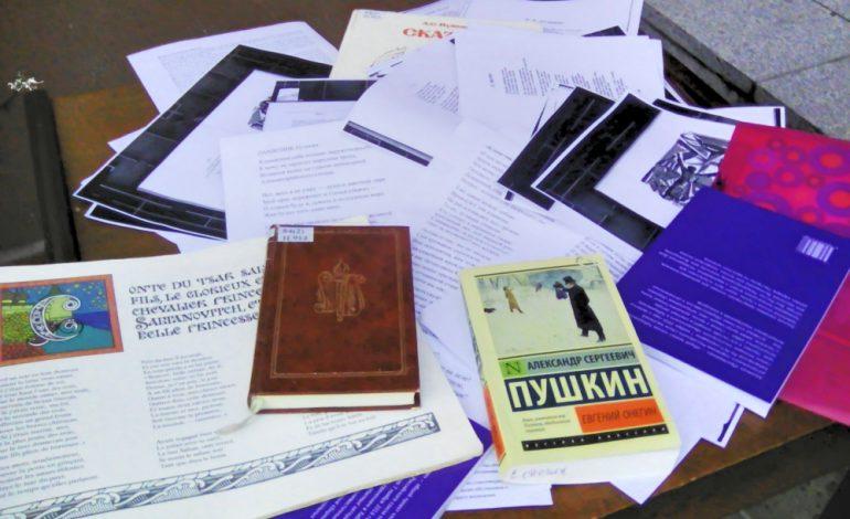 Стихи Пушкина украсили красную линию в Хабаровске