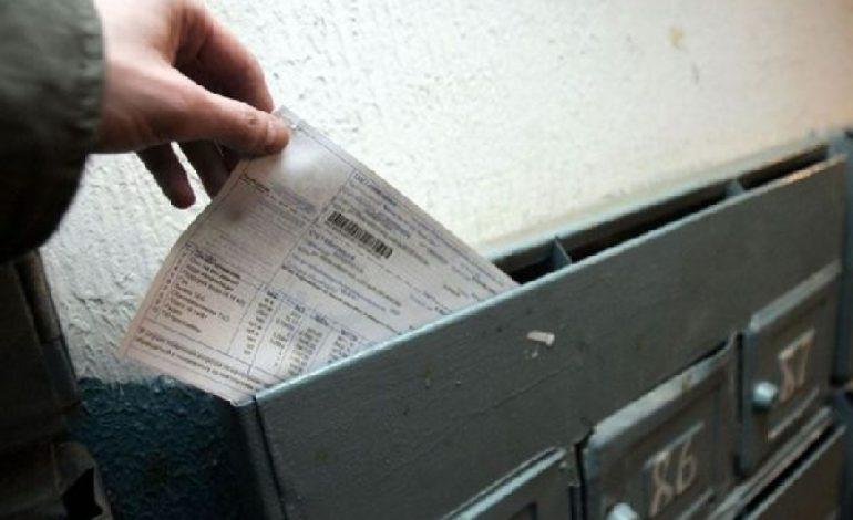 Управляющие компании незаконно взимали с хабаровчан взносы на капремонт