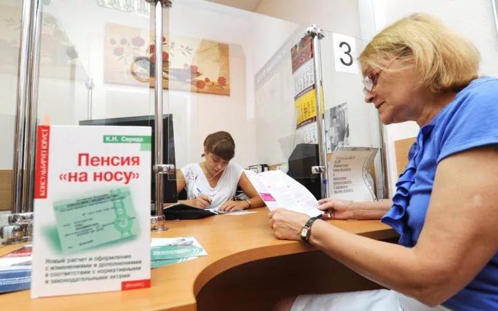 Северная пенсия для матери двоих детей