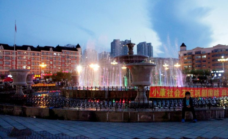 Жизнь после шопинга: чем занят Фуюань по вечерам