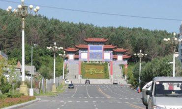 Как изменился Фуюань за последние десять лет