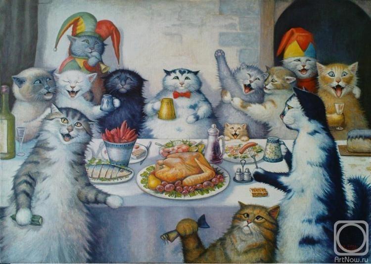 Праздник тринадцатой кошки