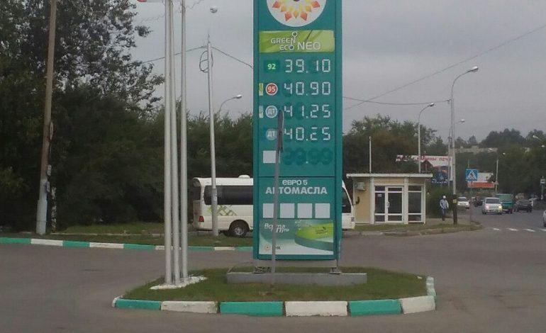 Бензин в Хабаровске дешевеет или все-таки дорожает?