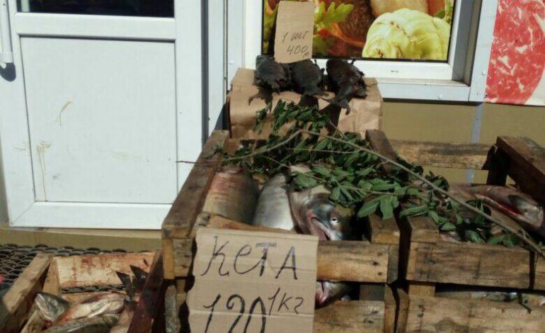 Хабаровск завалили «доступной рыбой»