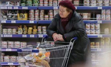 Прожиточный минимум пенсионера в следующем году останется на уровне 2017 года