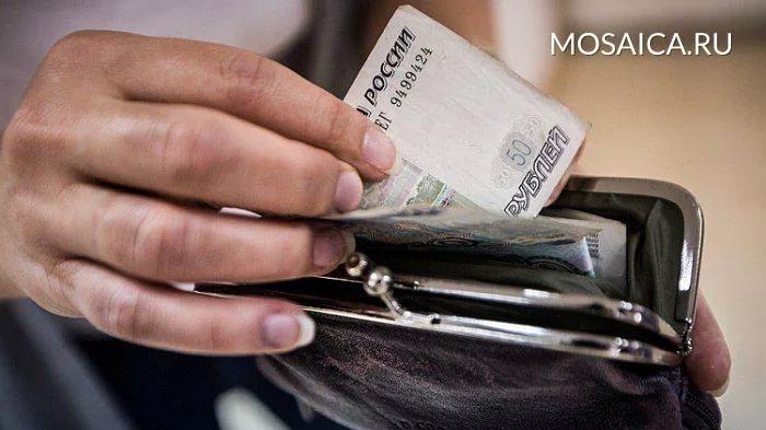 Доплата к страховой пенсии за студентов в Хабаровске