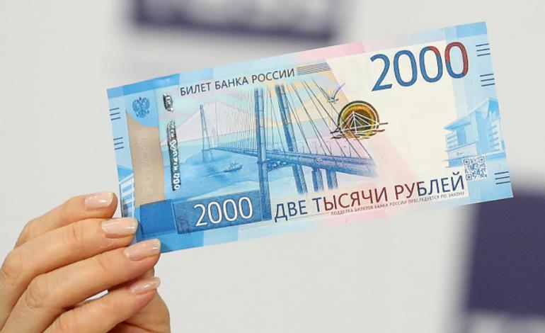 Купите деньги: новые банкноты хабаровчанам продают за три тысячи рублей