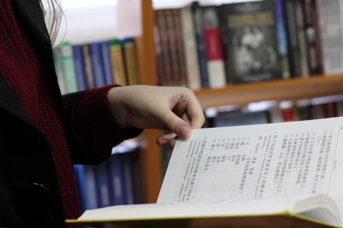 Поднебесная лингвистика: где и зачем изучать китайский язык в Хабаровске