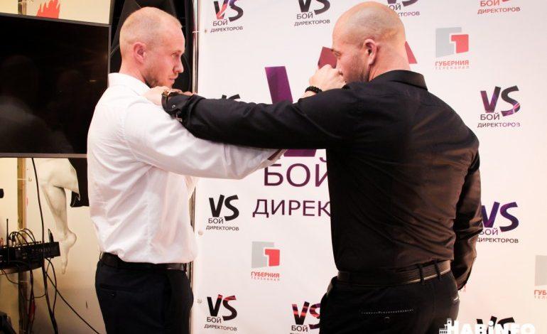 «Бой Директоров» в Хабаровске: новый проект презентовали в спортивном клубе «Академия»