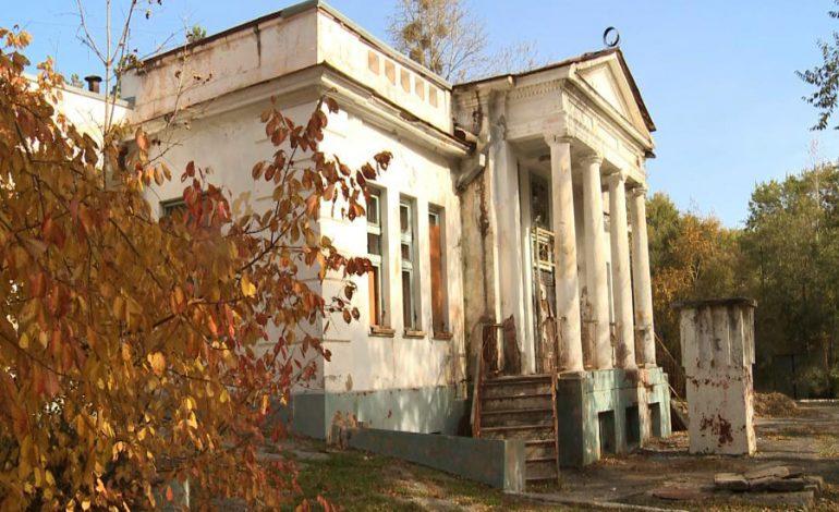 Памятник архитектуры в Хабаровске продают за один рубль