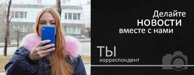 habinfo.ru добавить новость