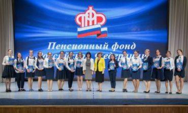 Единый день пенсионной грамотности студентов и школьников прошел в Хабаровске