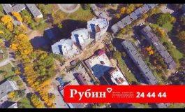 Хабаровский «Рубин»: новый жилой комплекс в Южном микрорайоне