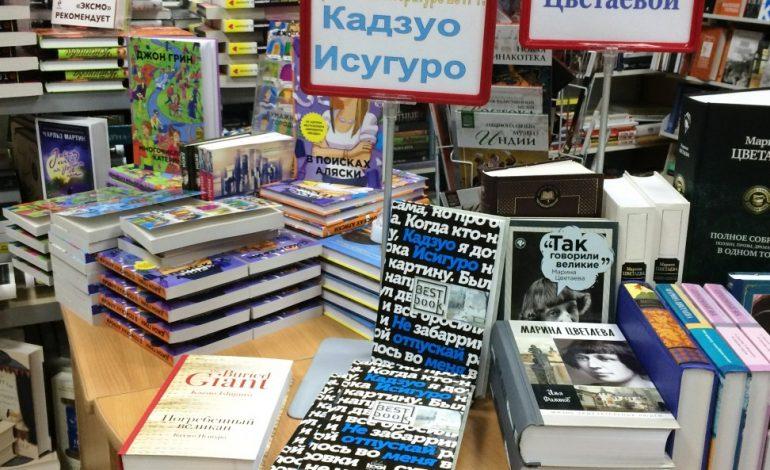 Японский феномен под британским флагом: много шума вокруг нобелевского лауреата Кадзуо Исигуро