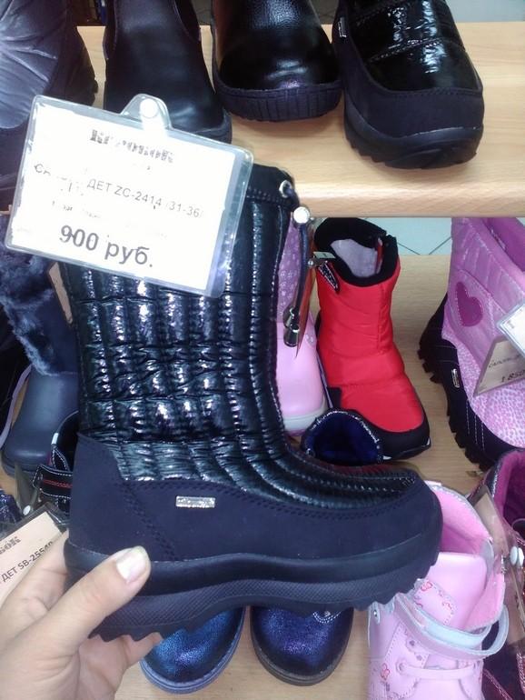 цены на зимнюю обувь