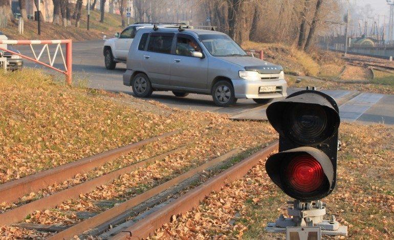 Кому мешают железнодорожные переезды в Хабаровске?