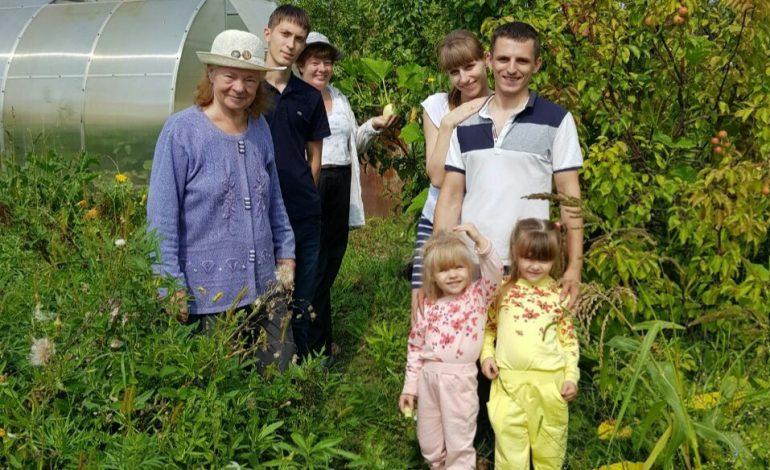 Династия Одиноковых-Хуснуллиных — победитель городского конкурса в номинации «Лучшая семья садоводов»