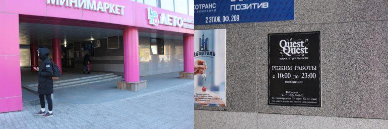 Квесты в Хабаровске: отправиться в зону отчуждения или примерить маску героя