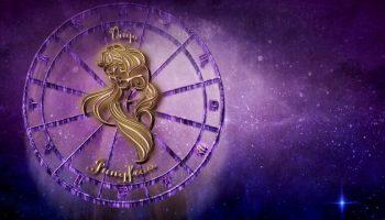 Астрологический прогноз на неделю с 23 по 29 ноября 2020 года