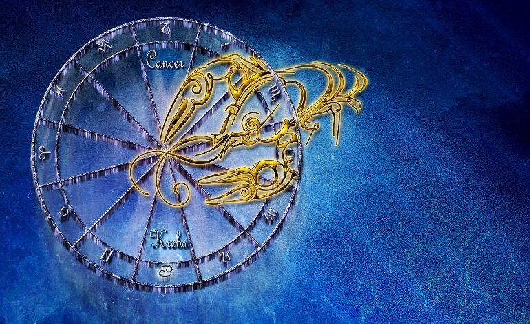 Астрологический прогноз на неделю с 4 по 10 июня 2018 года