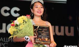 «Мисс Достояние нации»: первый краевой конкурс прошёл в Хабаровске