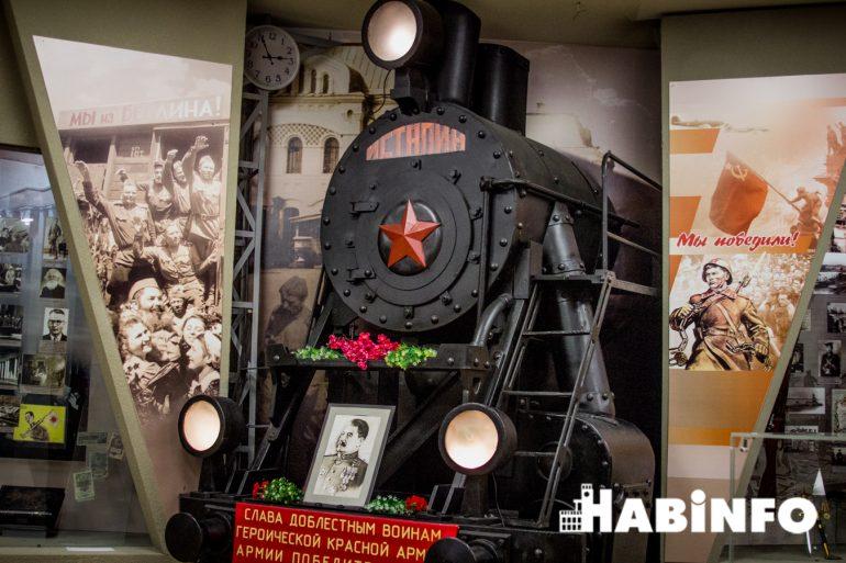 музей истории города хабаровска паровоз