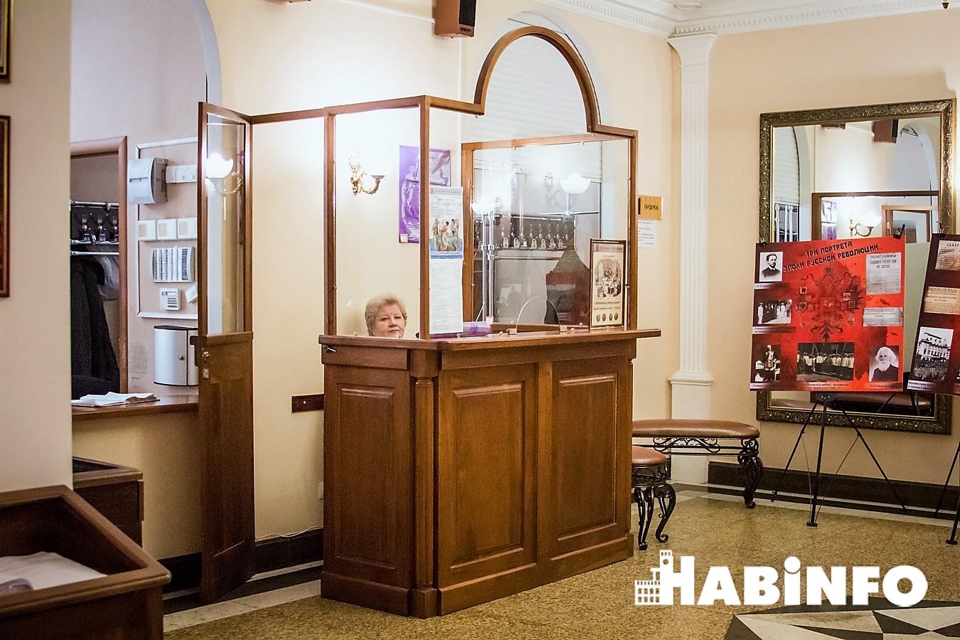 музей истории хабаровска год