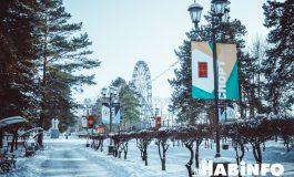 «Новая» набережная: что ждёт хабаровчан зимой?