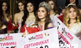 Титул «Мисс Дальний Восток 2017» завоевала хабаровчанка