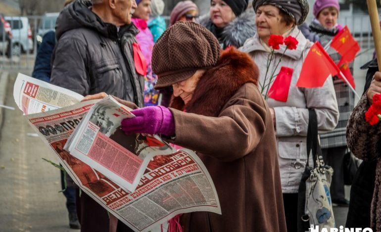100 лет революции отметили в Хабаровске не только коммунисты