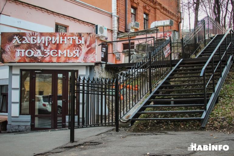 археологический музей хабаровск фото