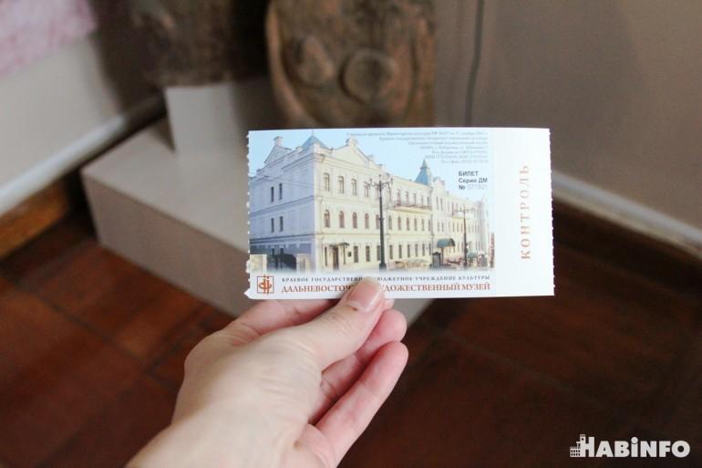 дальневосточный художественный музей цена билета фото