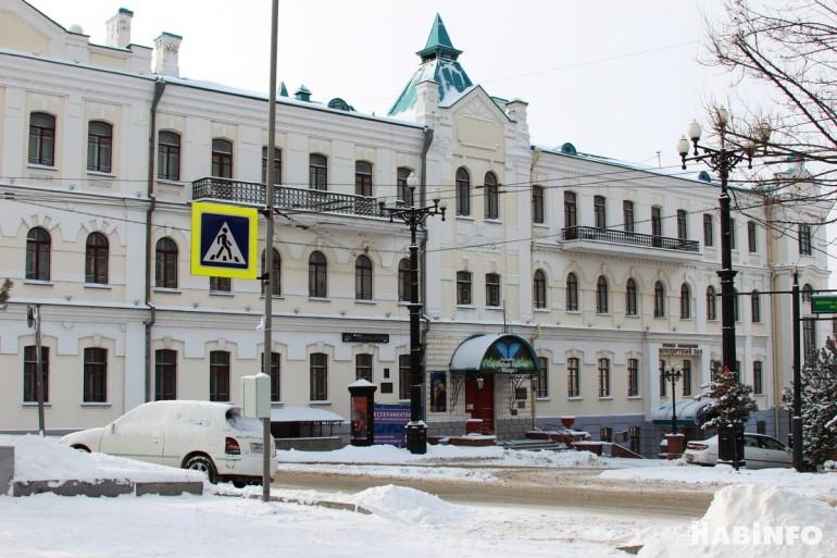 дальневосточный художественный музей хабаровска фото адрес