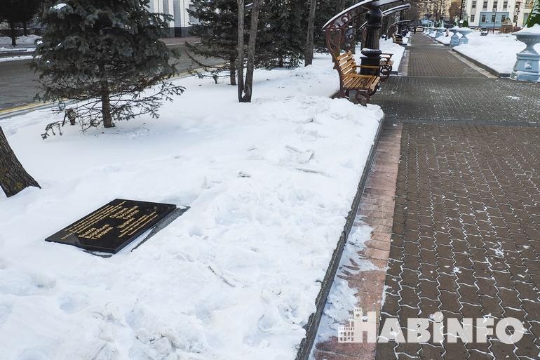 памятник братская могила площадь ленина центр