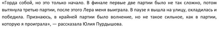 Кубок Дальнего Востока по бильярду останется в Хабаровске