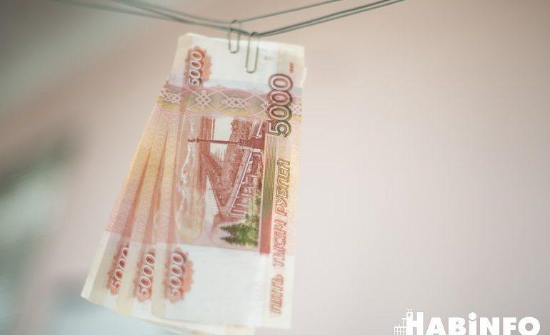 Банкротство не выход: вернут ли пайщикам кредитных кооперативов деньги?