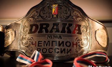 Чемпионский поединок: как в Хабаровске выбрали лучшего бойца MMA по версии «Драка»