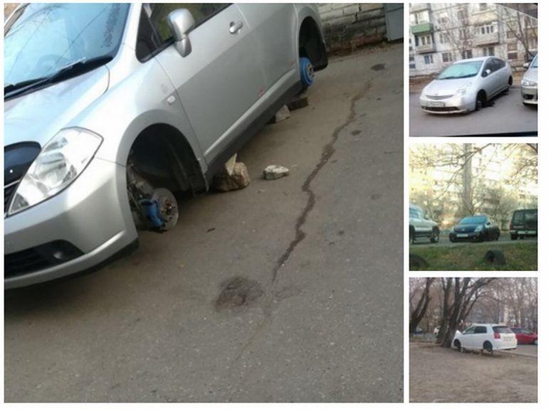 кража колес хабаровск разули машину