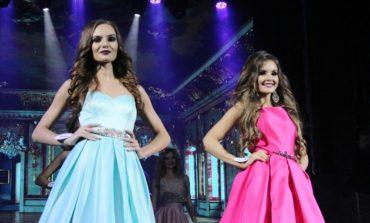 В Хабаровске пройдёт отборочный тур национального конкурса красоты «Мисс Россия»