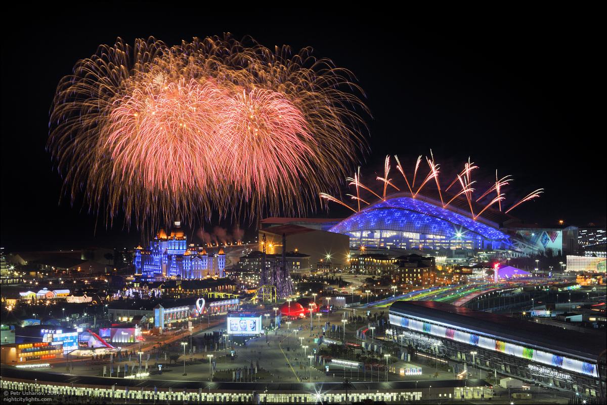 каком городе встретить новый год сочи