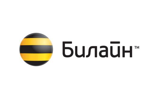 Высокоскоростной интернет от «Билайн» в Комсомольске-на-Амуре стал мощнее