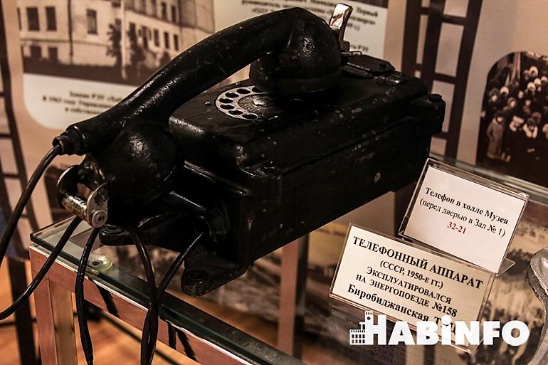 музей энергетики хабаровск дальневосточный