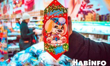 Как выбрать сладкий подарок для ребенка на Новый год?