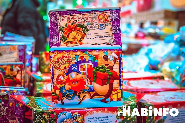 новогодние сладкие подарки хабаровск ребенок