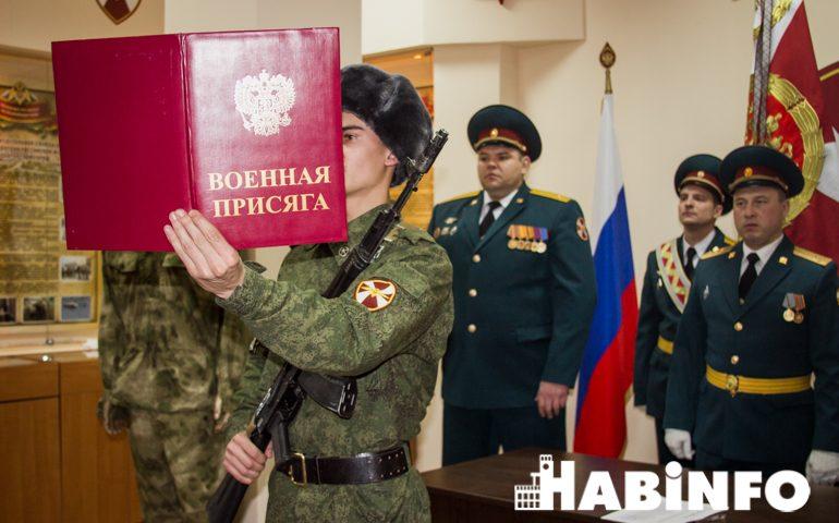 «Росгвардия» нас бережёт: 34 новобранца приняли присягу в Хабаровске