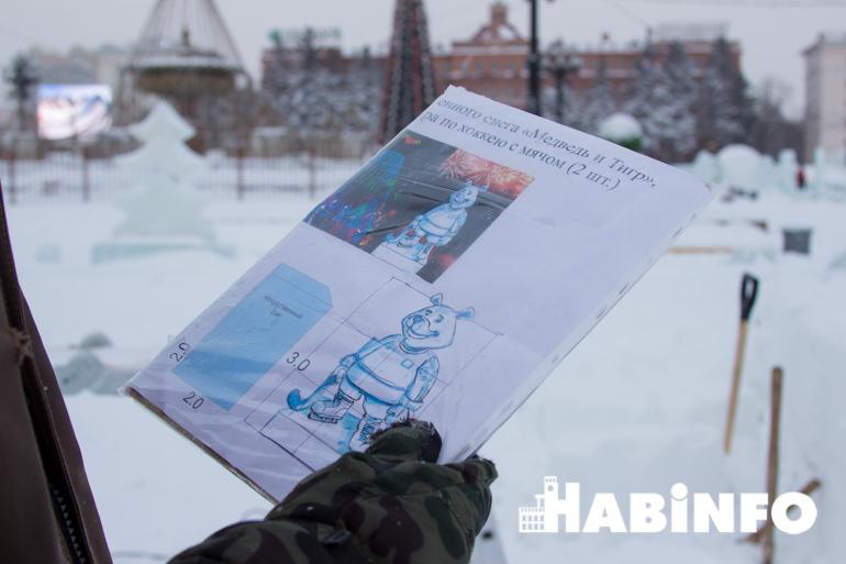 фигура медведя площади Ленина ёлка
