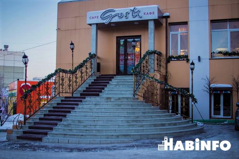 Идём в «Гости»: кафе со стилем в Хабаровске